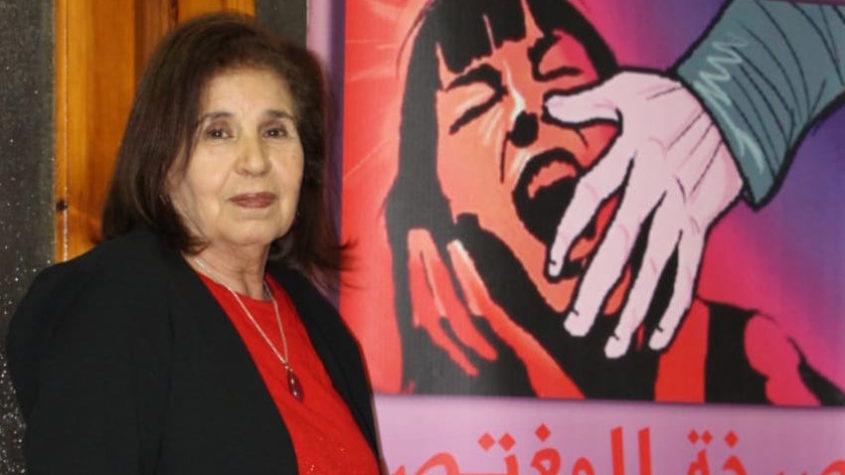 Laila Majdouli
